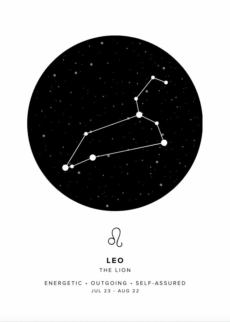 星座 Mapiful