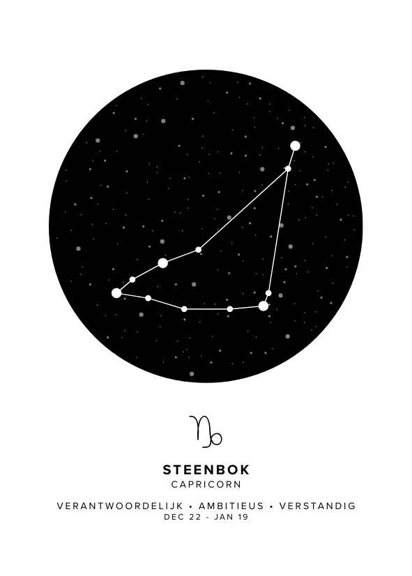 black and white capricorn zodiac poster
